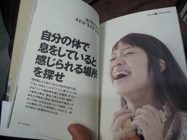 自由人生塾 0322